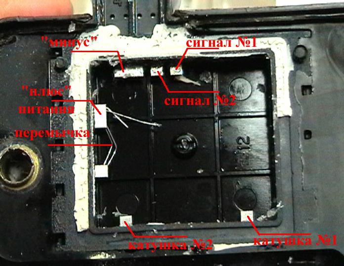 Ремонт модуля зажигания 2112370501002 для автомобилей
