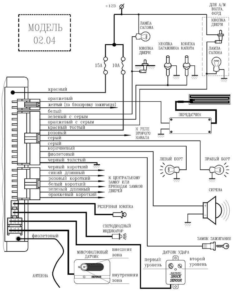 EXCELLENT 02.04 - схема